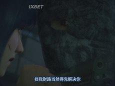 Розпис цзяньху; Нічні подорожі ТВ-1 (2020) 18 серия озв